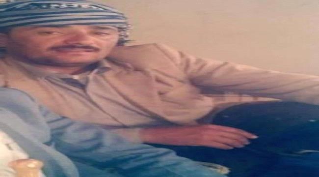 مواطن في صنعاء يقتل زوجته الحامل في شهرها السادس.. تفاصيل